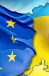Вступит ли Украина в Евросоюз в ближайшие три года?